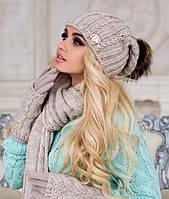 Зимний женский комплект «Эйфория» (шапка, шарф и перчатки) светлый кофе