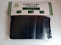 Пакети п/е для розсади (стаканчик), 50 мікрон, 9*15см, 200шт/уп, 200мл