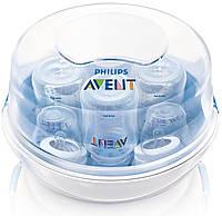 Avent СВЧ-стерилизатор для бутылочек