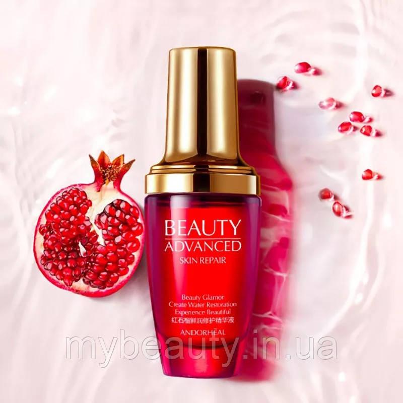 Сыворотка для лица Andorheal Beauty Advanced с экстрактом граната 30 ml