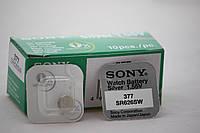 Часовая батарейка Sony SR626SW (377)
