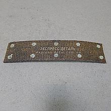Накладка колодки гальма ЮМЗ 36-3502052
