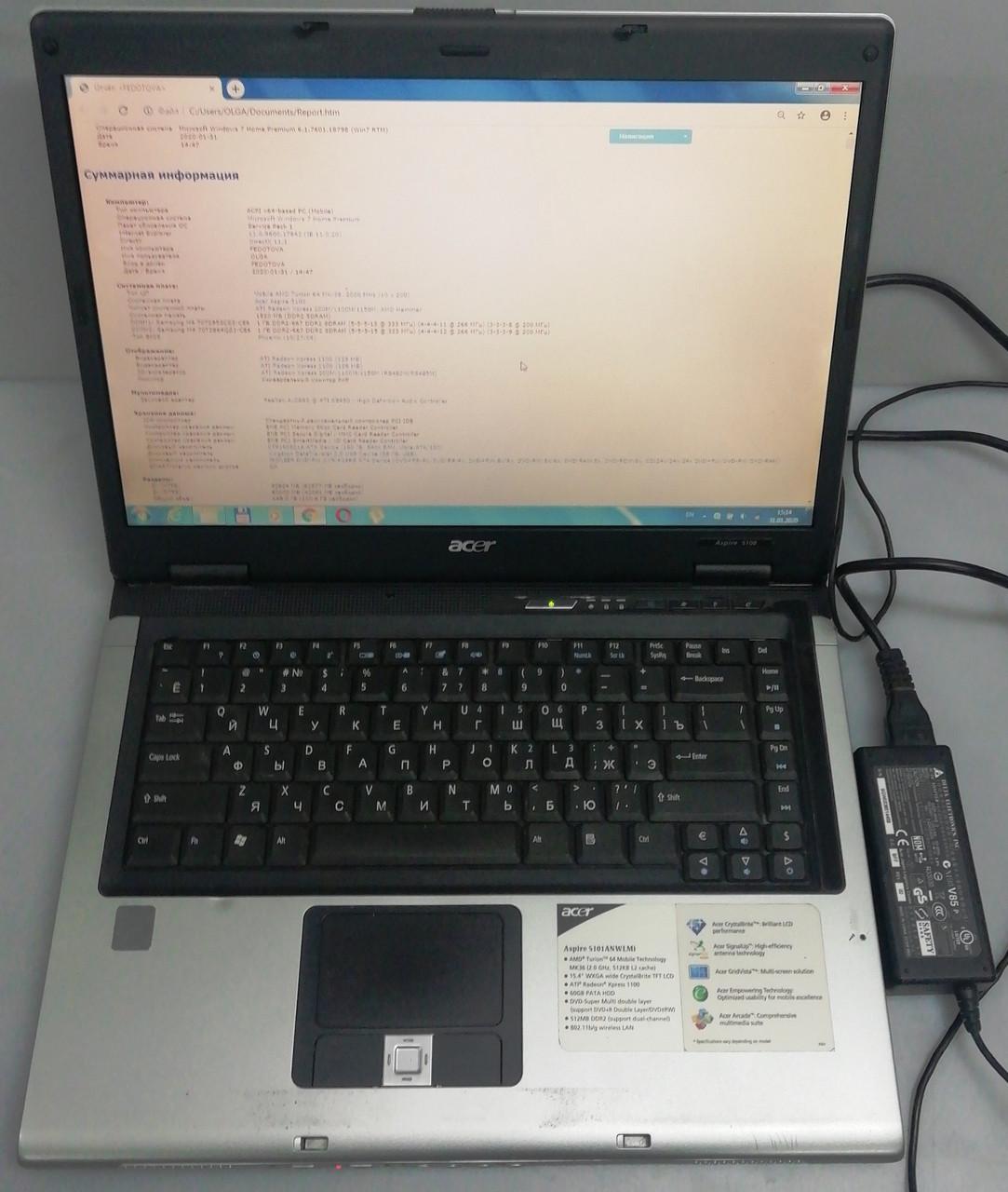 """Игровой ноутбук Acer Aspire 5100 Wi-Fi Bluetooth 15,4"""" экран"""