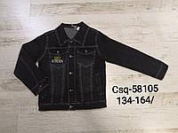 Джинсовые куртки для мальчиков оптом, Seagull , 134-164