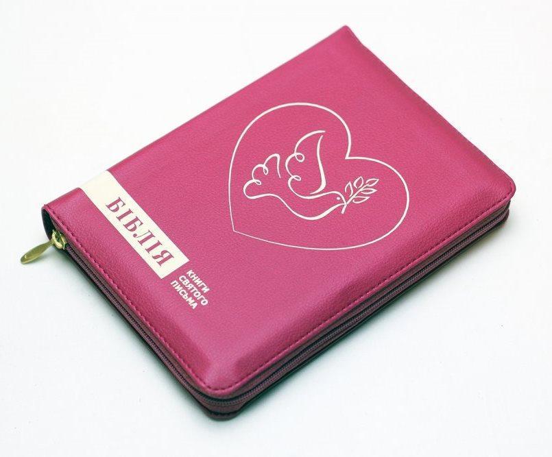 Біблія (рожева, голуб у серці, шкірзам, золото, індекси, блискавка, 13х18)