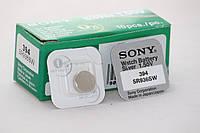 Часовая батарейка Sony SR936SW (394)