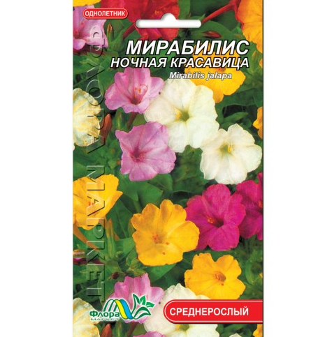 Мірабіліс нічна красуня білий квіти однорічні, насіння 1 г