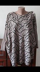 Трикотажные кофточки, блузы и туники