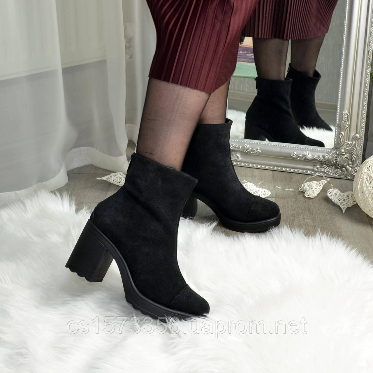 Ботинки женские на высоком устойчивом каблуке, из натуральной замши с лазерным напылением. 37 размер