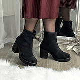 Ботинки женские на высоком устойчивом каблуке, из натуральной замши с лазерным напылением. 37 размер, фото 3