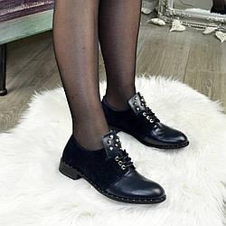 Туфли синие женские на шнуровке, натуральная кожа и замша. 37 размер
