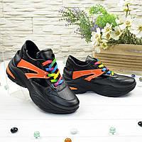 Кроссовки женские кожаные летние на спортивной подошве, цвет черный/оранжевый. 37 размер