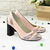 Туфли женские лаковые на высоком каблуке, цвет золото/пудра. 38 размер