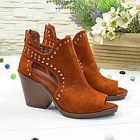 Туфли женские рыжие замшевые стильные на высоком каблуке, декорированы хольнитенами. 38 размер