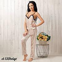 Пижама женская велюровая: штаны и маечка New Fashion VL-130beige