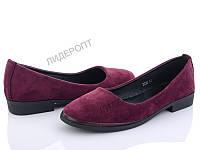 Женские туфли  стильные р 41-43 (2290-00)