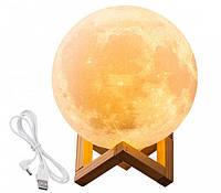 Ночник Moon Touch Control 3D светильник луна 3 режима 13 см