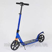 Самокат алюминиевый 020692 (85027) Best Scooter, СИНИЙ, d колес - 20см, колеса PU, 2 амортизатора