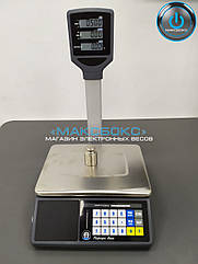 Весы с подключением к кассе – VP LCD