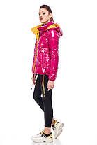Модна новинка куртка молодіжна латекс малиновий колір яскраво-рожевий розмір 42-52, фото 3