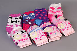1053 Детские носки травка Ruinur 34-38