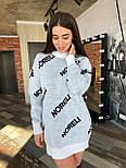 Вязаное платье-туника, 42-48, фото 3