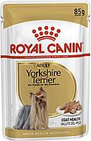 Royal Canin Yorkshire Terrier Adult Wet -вологий корм для собак породи йоркширський тер'єр з 10 міс. 0,085 кг