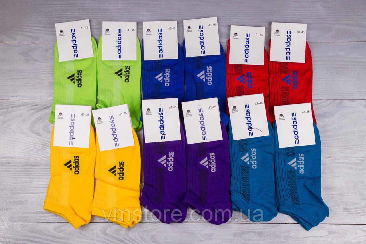 Носки мужские, короткие, яркие, набор 12 пар