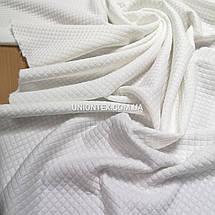 Трикотаж стеганный мелкий ромб белый, фото 3