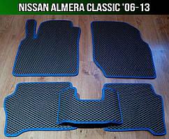 ЕВА коврики на Nissan Almera Classic '06-13. Ковры EVA Ниссан Альмера классик