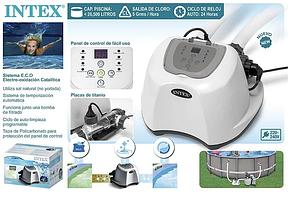 Хлоргенератор для бассейнов Intex 26668 (система морской воды) для бассейна до 26500л, с таймером
