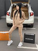 🔰 Женский весенний спортивный костюм Doberman цвет пудра