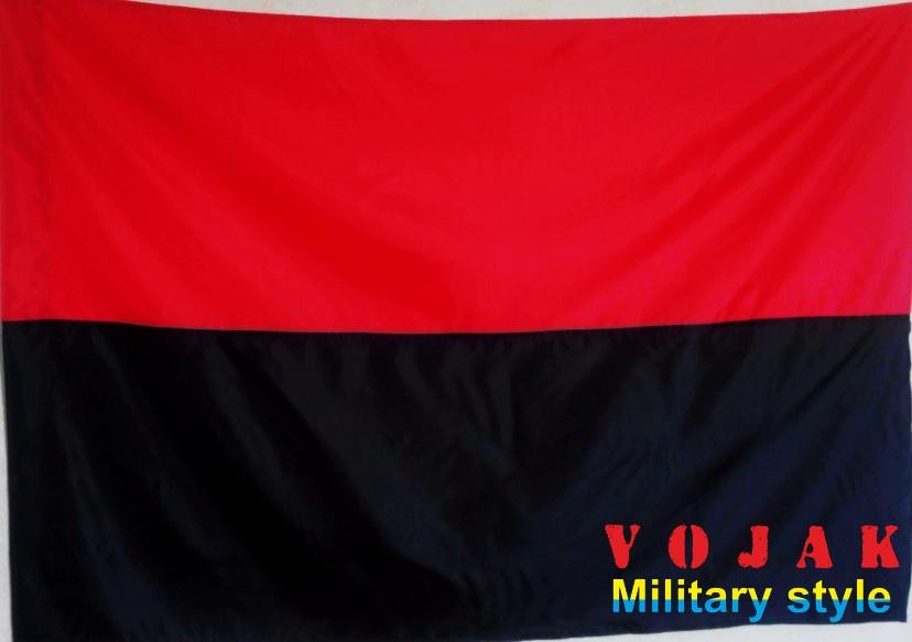 Флаг УПА из нейлона (70 * 105см).