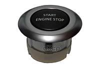 """Кнопка """"Старт-Стоп"""" / Выключатель Зажигания Range Rover LAND ROVER арт. LR014015"""