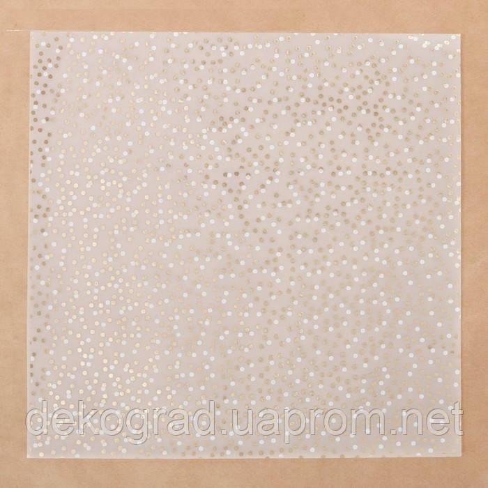 Калька для скрапбукинга с фольгированием «Золотой песок» , 30,5 х 30,5 см
