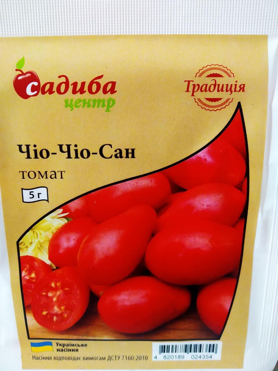 "Семена томата среднераннего  Чио-чио-сан 5 грамм, ""Садыба центр"", Украина"