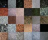 Гранітна плитка в Житомирі, фото 4