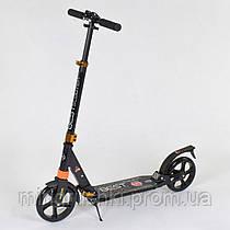 Самокат алюминиевый 030692 (85029) Best Scooter, ЧЁРНЫЙ, d колес - 20см, колеса PU, 2 амортизатора
