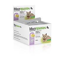 Милпразон -антигельментик для кошенят і кішок до 2 кг (2 таблетки)