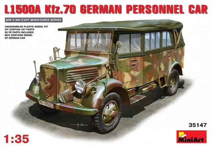 L1500A (KFZ.70) Немецкий военный автомобиль в масштабе 1/35. MINIART 35147, фото 2