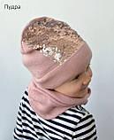 Модная шапка с пайетками для девочки, фото 10