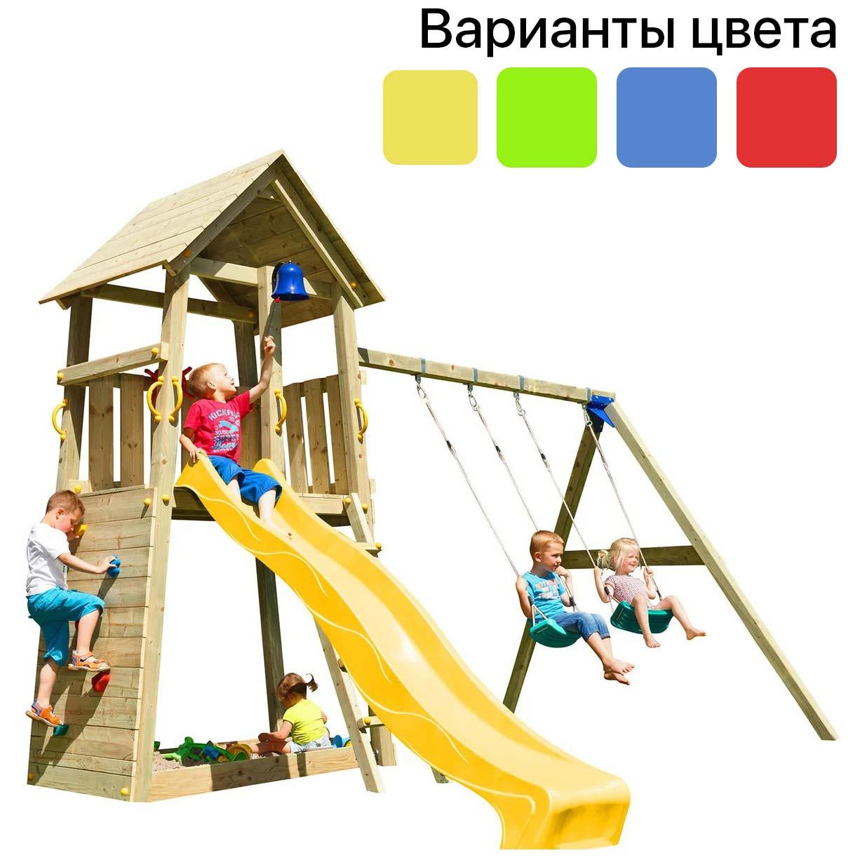 Детская игровая площадка KBT Blue Rabbit BELVEDERE + качели SWING (дитячий ігровий майданчик + гойдалка)