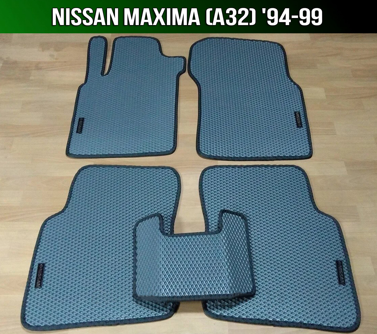 ЕВА коврики на Nissan Maxima (A32) '94-99. Ковры EVA Ниссан Максима