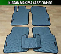 ЕВА коврики на Nissan Maxima (A32) '94-99. Ковры EVA Ниссан Максима, фото 1