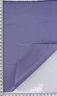Ткань подкладочная вискоза 100% плотная 240гр\м шир=1,5м блед фиолет уп=20м
