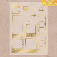 Калька декоративная с фольгированием Hello!, 29.7 × 21 см