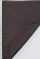 Ткань подкладочная вискоза 100% жаккард плотная 240гр\м шир=1,5м коричн уп=20м