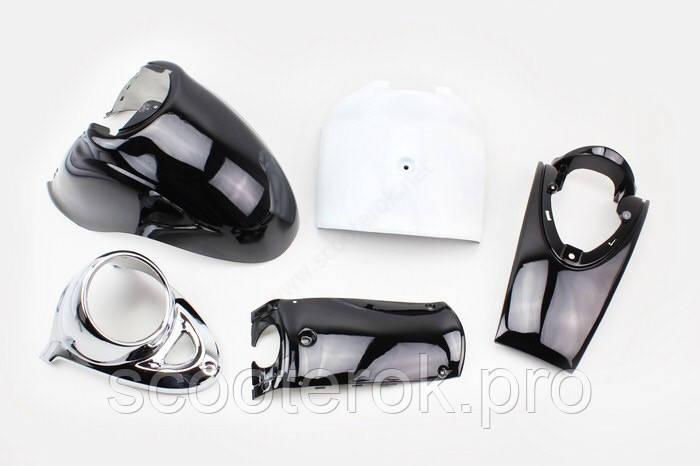 Пластик комплект Yamaha VINO, 2 т, 11 деталей.
