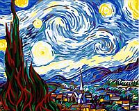 Раскраска по цифрам 40×50 см. Звездная ночь Художник Винсент Ван Гог