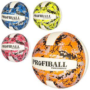Волейбольний м'яч PROFI 1120 панелей 18 260-280г